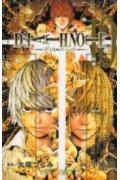 DEATH NOTE(10)