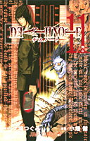 DEATH NOTE(11)