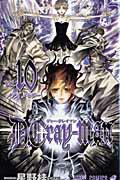 D.Gray-man(10)画像