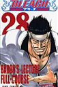 BLEACH(28) (ジャンプコミックス) [ 久保帯人 ]