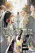 D.Gray-man(16)画像