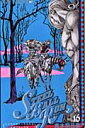 【送料無料】STEEL BALL RUN(16)