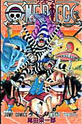 產品詳細資料,日本Yahoo代標 日本代購 日本批發-ibuy99 ONE PIECE 55 (ジャンプコミックス) [ 尾田 栄一郎 ]