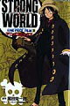 ONE PIECE FILM STRONG WORLD(下)