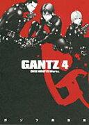 GANTZ(4)
