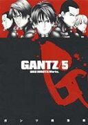 GANTZ(5)
