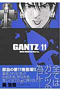 GANTZ(11)画像