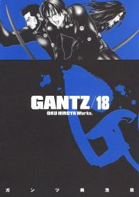 GANTZ(18)画像
