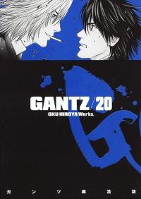 GANTZ(20)画像
