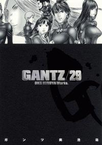 GANTZ(29)