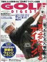 GOLF DIGEST (ゴルフダイジェスト) 2018年 08月号 [雑誌]