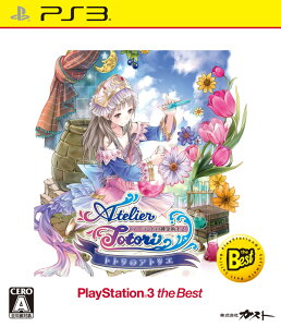 【送料無料】トトリのアトリエ~アーランドの錬金術士2~ PS3 the Best (価格改定版)