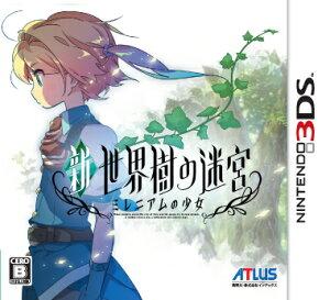【送料無料】新・世界樹の迷宮 ミレニアムの少女