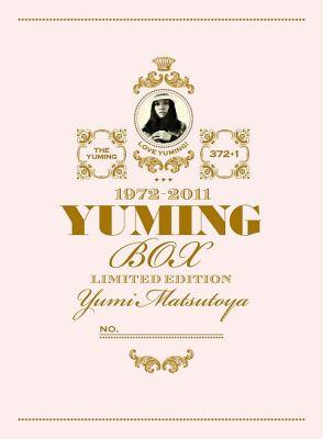 【送料無料】YUMING BOX【シリアルナンバー付】
