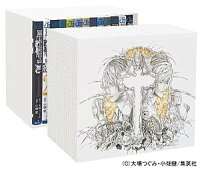 DEATH NOTE HOW TO READ13 初回限定特