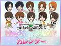 Hey!Say!JUMP ジャニーズ事務所公認カレンダー 2011年4月〜2012年3月