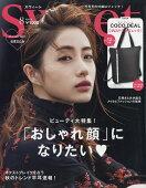 sweet (スウィート) 2019年 08月号 [雑誌]