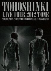 【送料無料】東方神起 LIVE TOUR 2012~TONE~ 【初回限定生産】【特典ミニポスター無し】