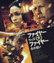 【送料無料】ファイヤー・ウィズ・ファイヤー 炎の誓い【Blu-ray】 [ ジョシュ・デュアメル ]