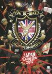 UK B-Boy Championship Japan Elimination 2007 [ Yo-hey ]
