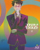コンクリート・レボルティオ〜超人幻想〜 第2巻【Blu-ray】