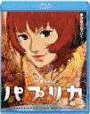 パプリカ【Blu-ray】 [ 筒井康隆 ]