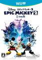 ディズニー エピックミッキー2:二つの力 Wii U版の画像