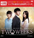 TWO WEEKS DVD-BOX1 [ イ・ジュンギ ]