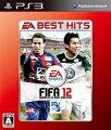 EA BEST HITS FIFA 12 ワールドクラス サッカー PS3版の画像