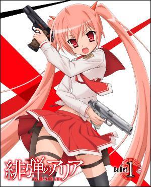 緋弾のアリア Bullet.1画像