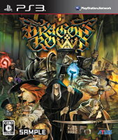 ドラゴンズクラウン PS3版の画像