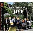 ズーラシアンブラス ジャイブ(CD+DVD)