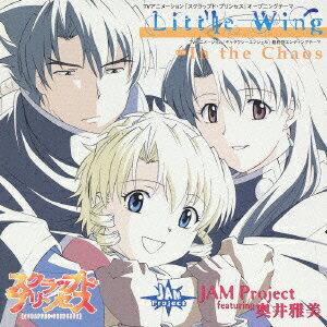 TVアニメーション 『スクラップド・プリンセス』 オープニングテーマ Little Wing画像