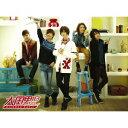 【送料無料】大国男児(初回限定A)(CD+DVD)