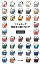 フライターグ物語をつむぐバッグ [ チューリッヒ・デザイン・ミュージアム ]%3f_ex%3d128x128&m=https://thumbnail.image.rakuten.co.jp/@0_mall/book/cabinet/0898/9784865060898.jpg?_ex=128x128