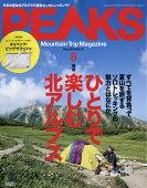 PEAKS (ピークス) 2019年 08月号 [雑誌]