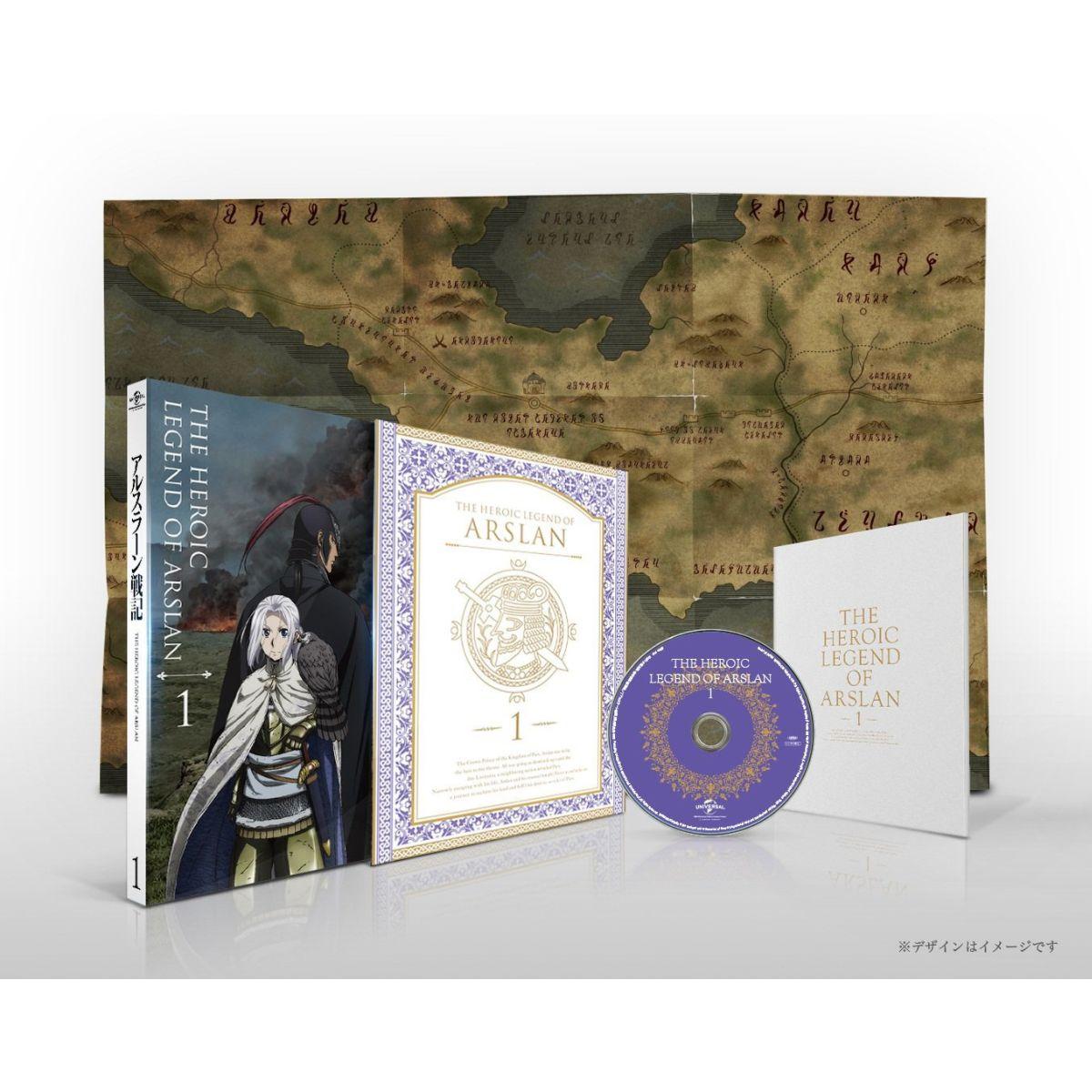 アルスラーン戦記 第1巻 【初回限定生産】【Blu-ray】画像