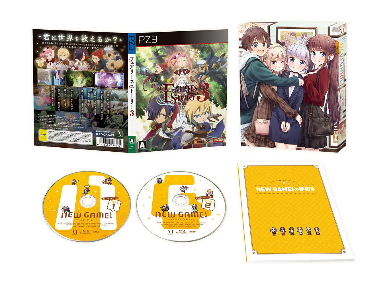 NEW GAME! Blu-ray BOX【Blu-ray】画像