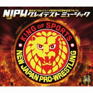 【送料無料】新日本プロレスリング旗揚げ40周年記念アルバム〜NJPW グレイテストミュージック〜...
