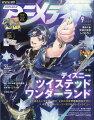アニメディア 2020年 09月号 [雑誌]
