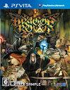 【送料無料】【連続エントリーでポイント最大5倍】ドラゴンズクラウン PS Vita版