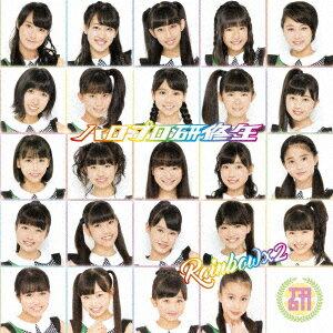 https://thumbnail.image.rakuten.co.jp/@0_mall/book/cabinet/0903/4942463190903.jpg
