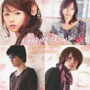 GOODBYE LONELY〜Bside collection〜 [ GARNET CROW ]