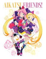 アイカツフレンズ!Blu-ray BOX 2【Blu-ray】