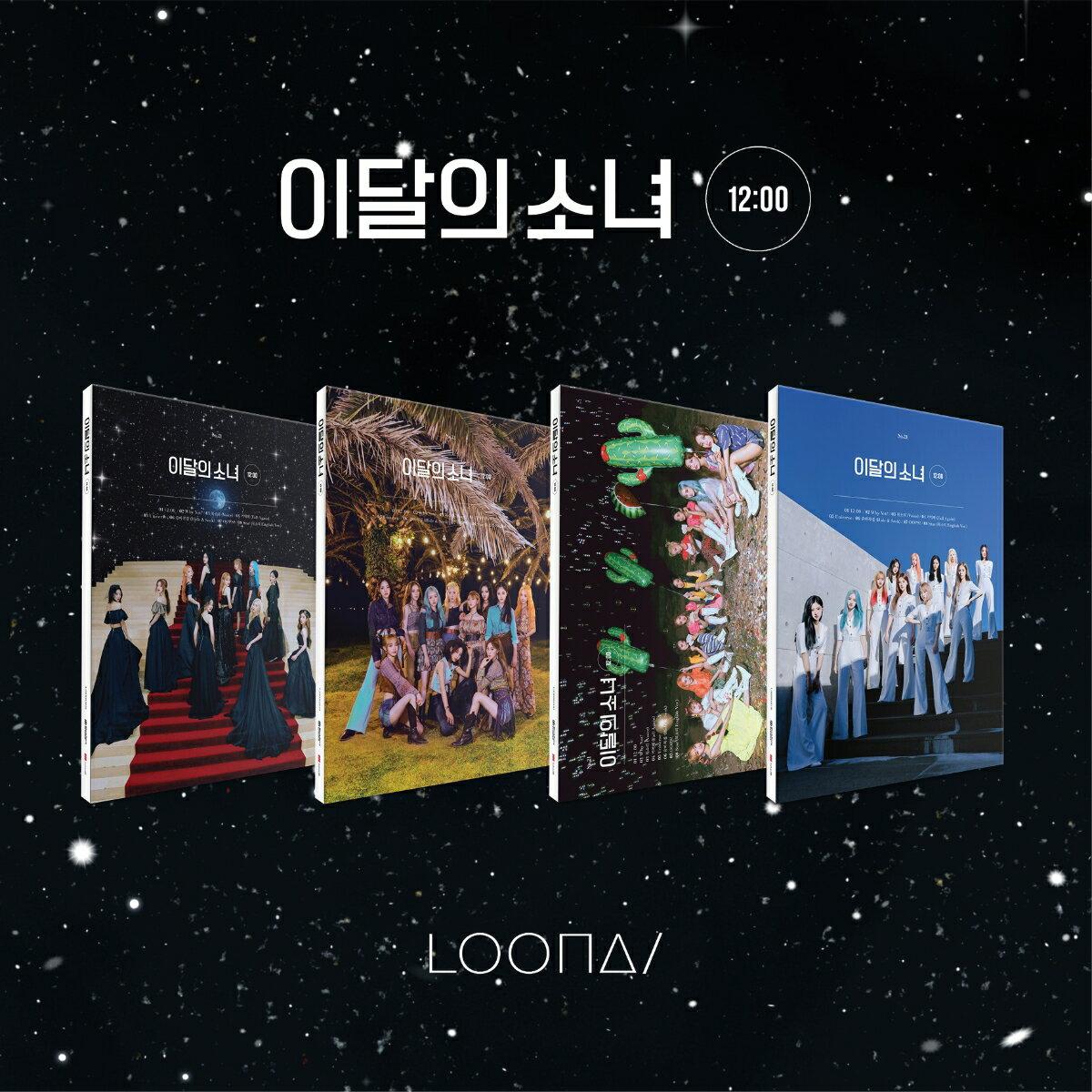 CD, 韓国(K-POP)・アジア 3RD1200 LOONA