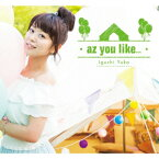 az you like... (初回限定盤 CD+DVD) [ 井口裕香 ]
