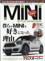 NEW MINI STYLE MAGAZINE (ニューミニ・スタイルマガジン) 2020年 09月号 [雑誌]