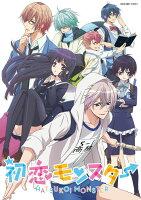 初恋モンスター 4【Blu-ray】