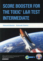 SCORE BOOSTER FOR THE TOEIC L&R TEST:INT
