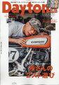 Daytona (デイトナ) 2020年 09月号 [雑誌]
